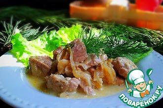 Рецепт: Свинина в сметанно-сливочной подливе