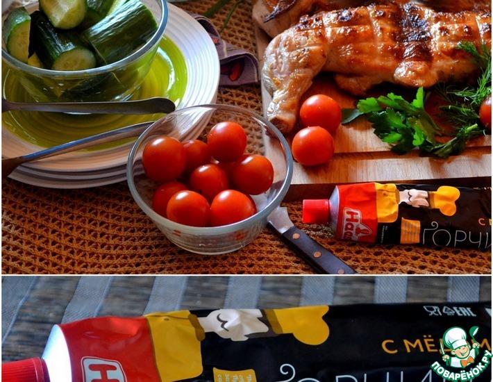 Рецепт: Цыпленок-гриль в горчично-медовом маринаде