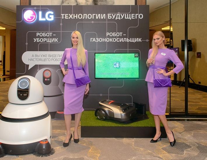 Пространство решений от LG: презентация новинок премиальной бытовой техники 2018