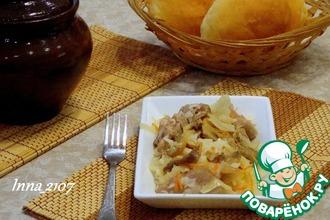 Рецепт: Индейка с капустой в горшочке