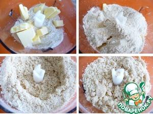 Творожно-ягодный крамбль, пошаговый рецепт на 2309 ккал, фото, ингредиенты - Lena