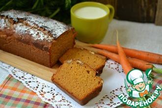 Рецепт: Морковный кекс