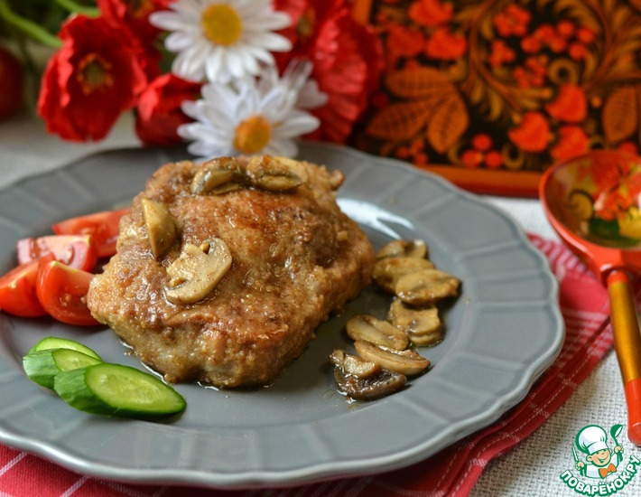 Рецепт: Фаршированное мясо Древорубач