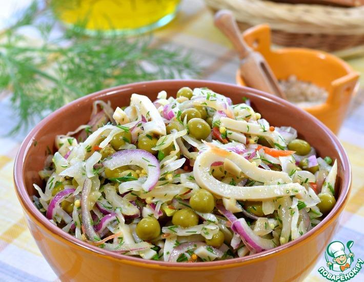 Рецепт: Салат из кальмара и квашеной капусты