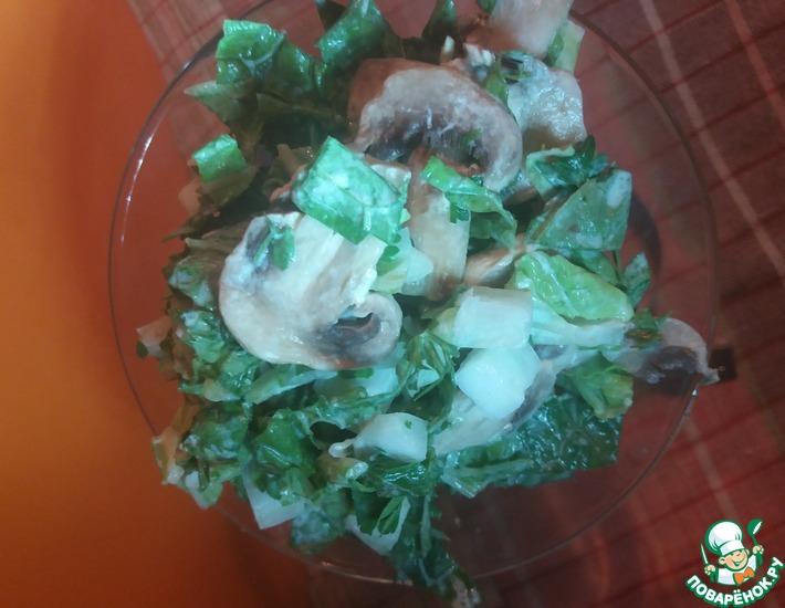 Рецепт: Зелёный салат с шампиньонами