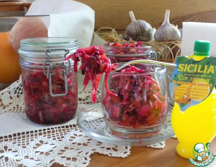 Рецепт: Салат из свежих овощей с персиком