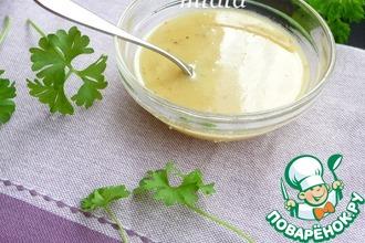 Рецепт: Гениальная заправка для салатов