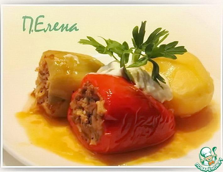 Рецепт: Фаршированные перцы по-болгарски