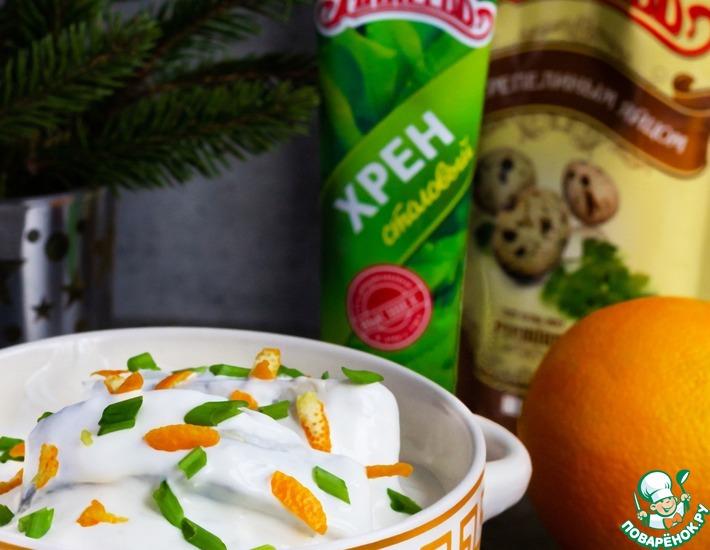 Рецепт: Сельдь в белом соусе с хреном