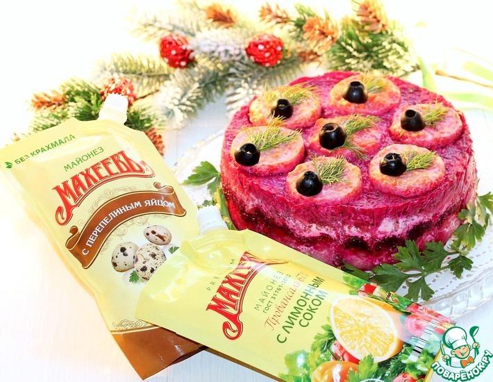 Рецепт: Салат Новая шубка в Новом году