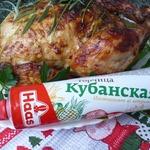 Курица с горчицей, запеченная в духовке