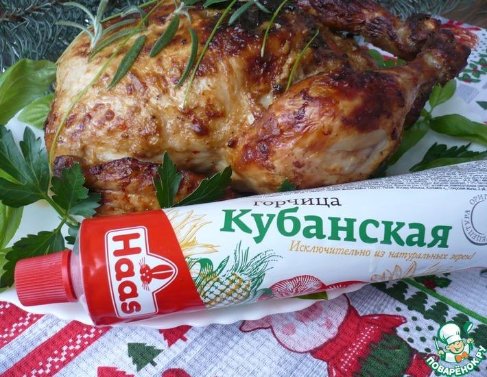 Рецепт: Курица с горчицей, запеченная в духовке