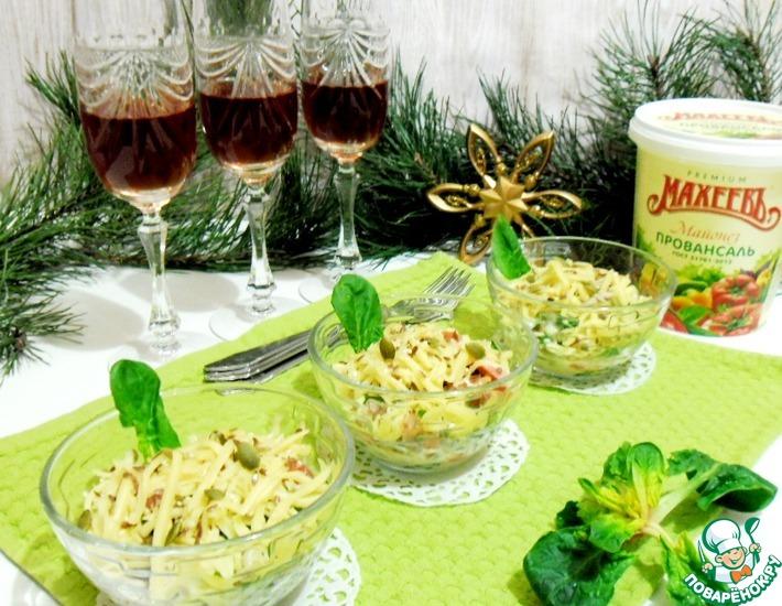 Рецепт: Салат овощной со шпинатом