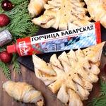 Рождественские закусочные слойки Елочки