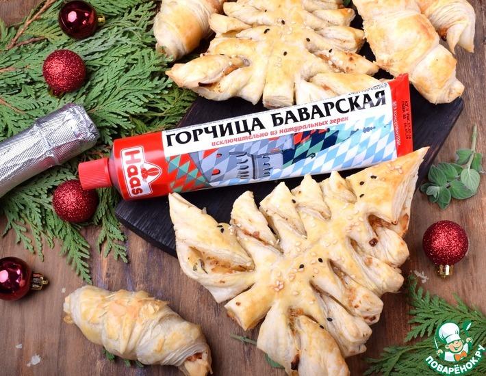 Рецепт: Рождественские закусочные слойки Елочки