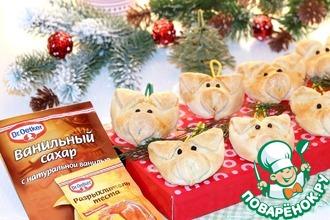 Рецепт: Печенье «Поросята»
