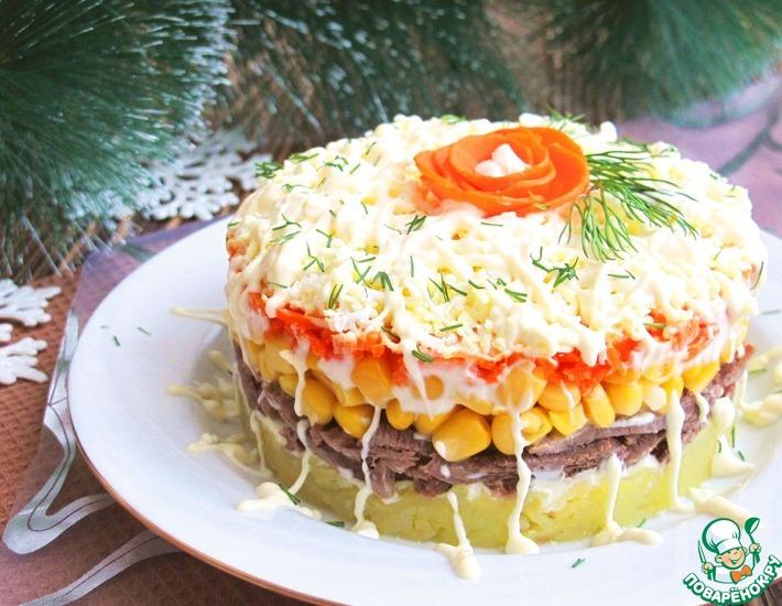 Рецепт: Салат с говядиной и кукурузой