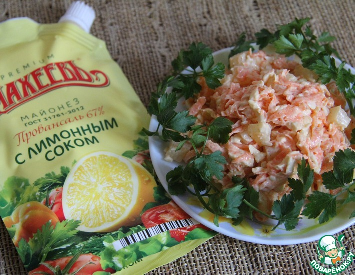 Рецепт: Морковно-ананасовый салат