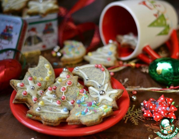 Рецепт: Новогоднее маковое печенье