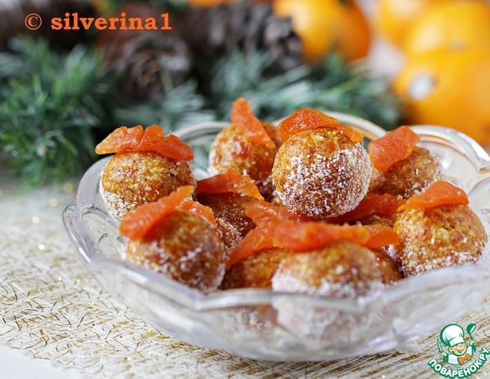 Рецепт: Конфеты Карри-абрикос