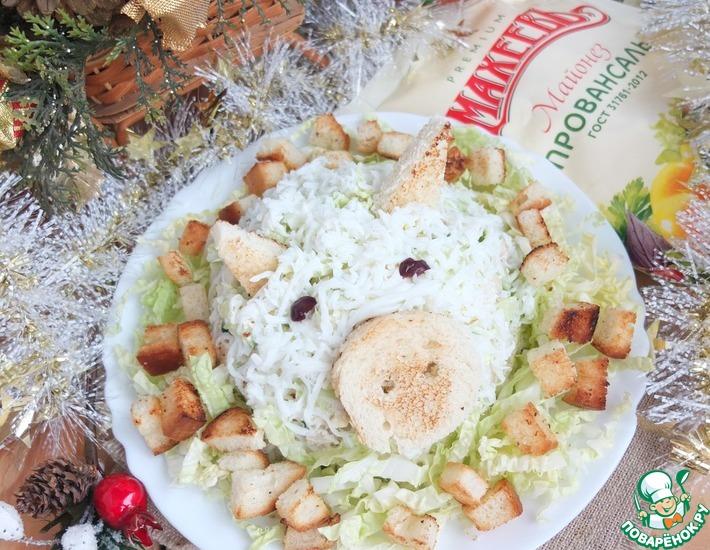 Рецепт: Салат с курицей Свинка