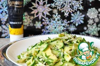 Рецепт: Салат Зимой лето