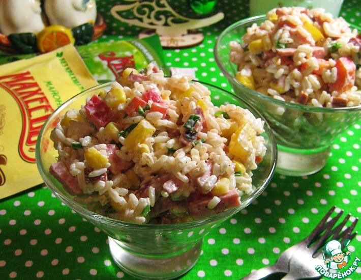 Рецепт: Рисовый салат с ветчиной и перцем