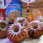 Ванильно-смородиновые кексы