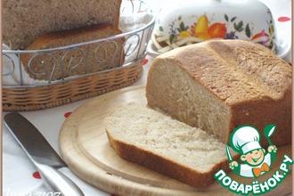 Рецепт: Пшенично-ржаной хлеб на сыворотке