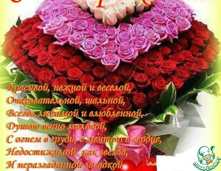 Наши душевные поздравления с Днем рождения Алсунечке ( alsunchik).