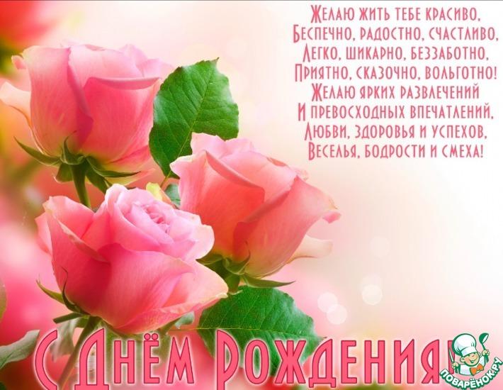 Давайте поздравим с Днем рождения Ульяночку (felice1974).