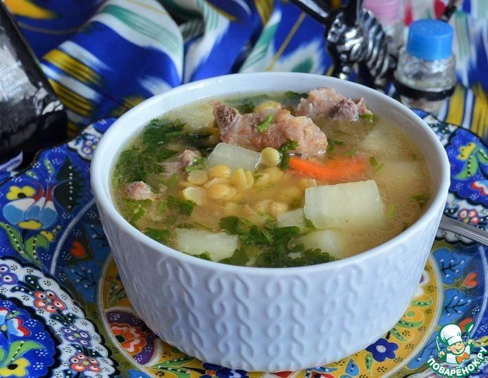 Рецепт: Суп гороховый по-восточному