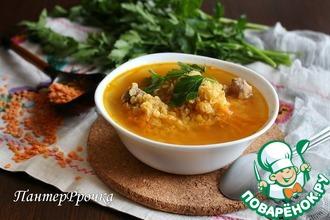 Рецепт: Марокканский суп с красной чечевицей