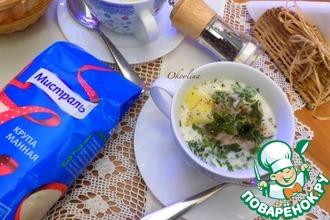 Рецепт: Сливочный суп из карпа