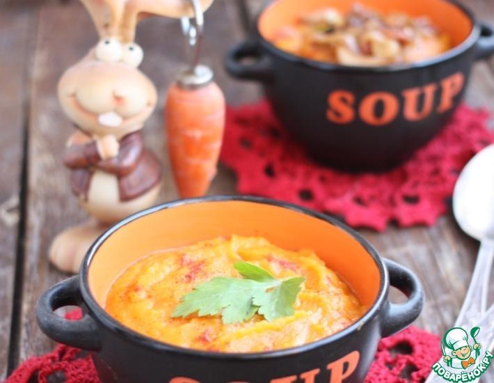 Рецепт: Морковный суп-пюре с чечевицей