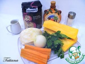 Продукты для приготовления супа: