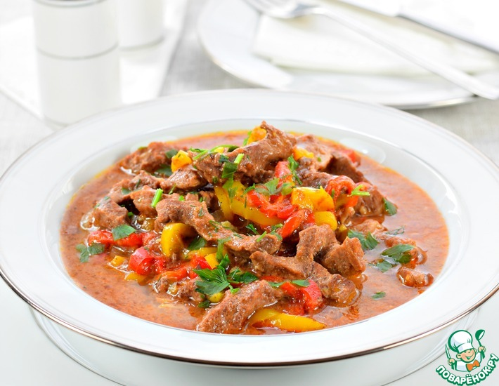Рецепт: Говядина с овощами Почти гуляш
