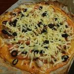 Пицца номер два