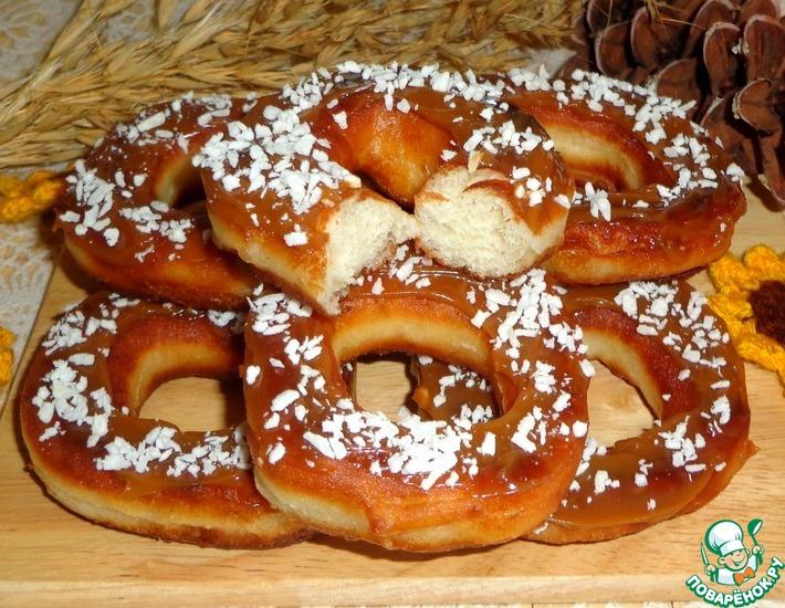 Рецепт: Пончики на кефире Масленица в квадрате