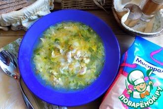 Рецепт: Суп из индейки с секретом