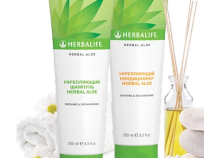 Весенний марафон красоты 3 в 1: призы от Herbalife