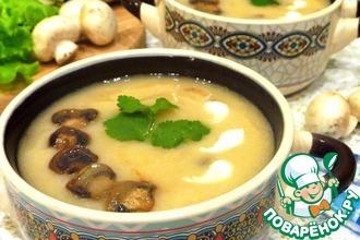 Рецепт: Суп-пюре фасолевый с грибами