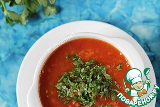 Рецепт: Пряный томатный суп