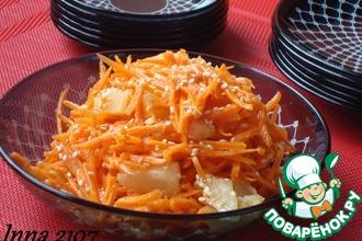 Рецепт: Салат из моркови с ананасом
