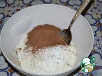 Постный шоколадный торт ингредиенты