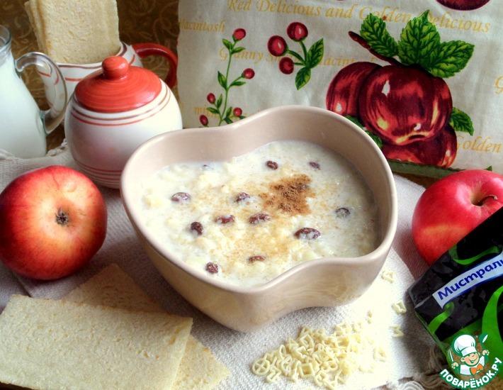 Рецепт: Молочный ванильный суп с кускусом