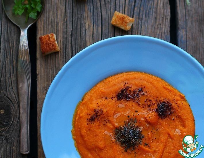 Рецепт: Мароканский пряный морковный суп