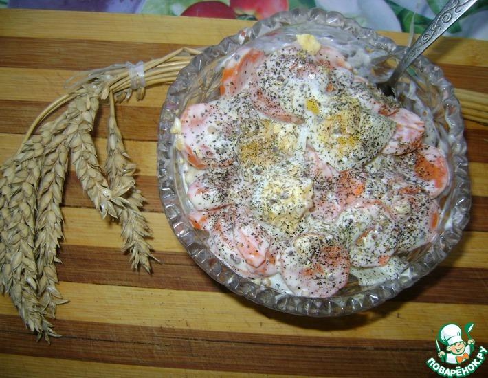 Рецепт: Салат из моркови и яиц