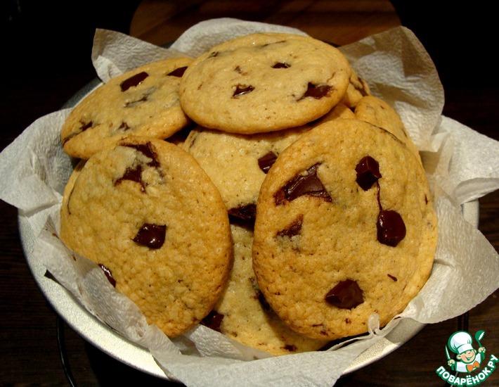 Рецепт: Печенье с шоколадными кусочками