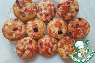 Рецепт: Тарталетки А-ля пицца